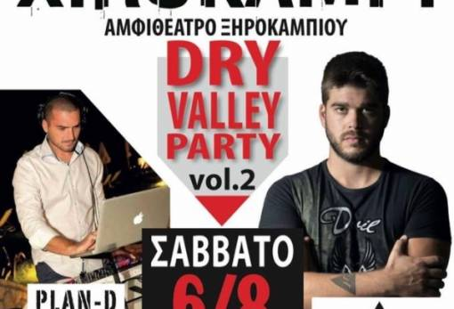 Summer parties ανά τη Λακωνία!